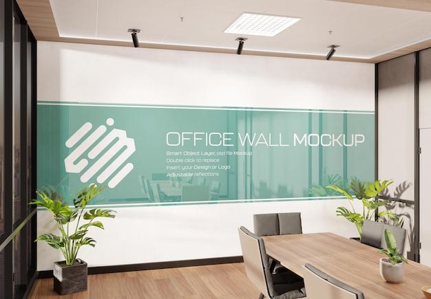 Office wall in sunny meeting room interior mockup