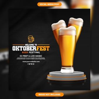 옥토버페스트 맥주 축제 소셜 미디어 및 인스타그램 포스트 템플릿