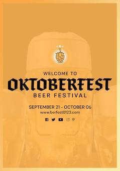 Шаблон фестиваля пива октоберфест