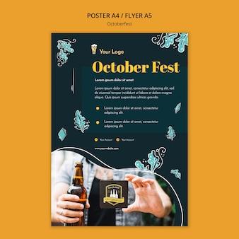 Шаблон плаката фестиваля октоберфест