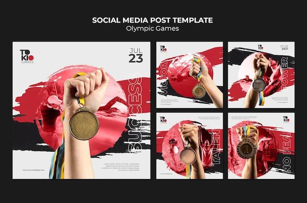 올림픽 게임 소셜 미디어 게시물