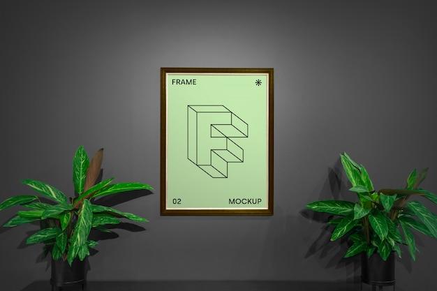 Один макет плаката