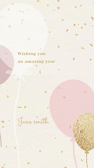 ピンクとゴールドのバルーンイラストでオンライン誕生日挨拶テンプレートpsd
