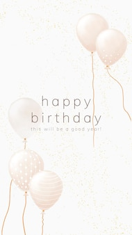 ホワイトゴールドのバルーンイラストとオンライン誕生日挨拶テンプレートpsd
