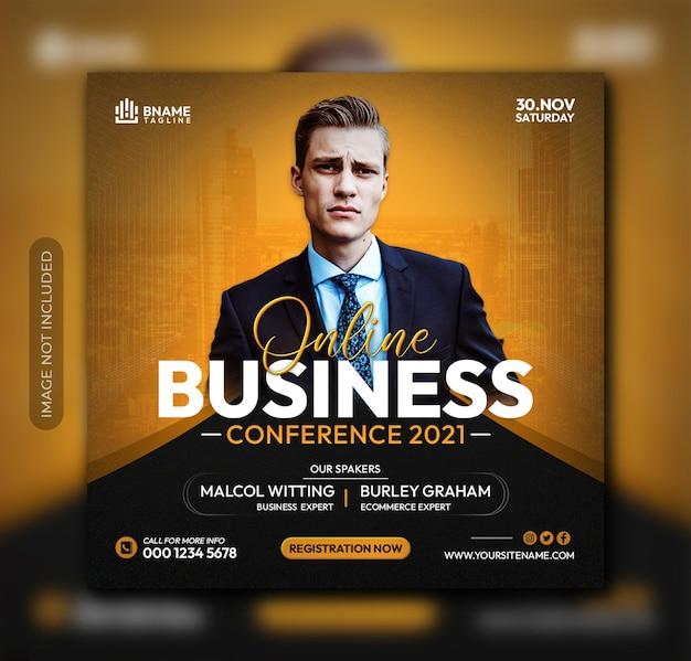 Интернет-бизнес-конференция в социальных сетях instagram пост или шаблон квадратного флаера