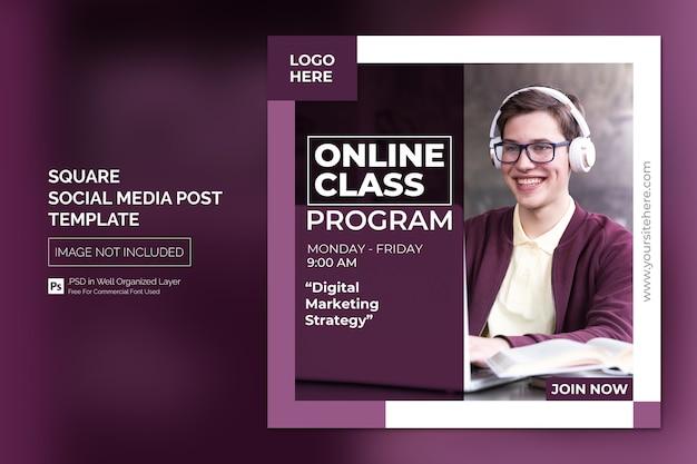 Пост в социальных сетях или квадратный баннер в программе онлайн-класса