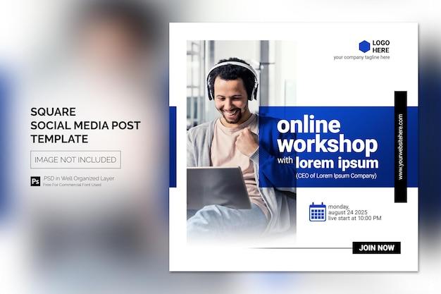 Онлайн-курс и веб-семинар сообщение в социальных сетях или квадратный шаблон веб-баннера
