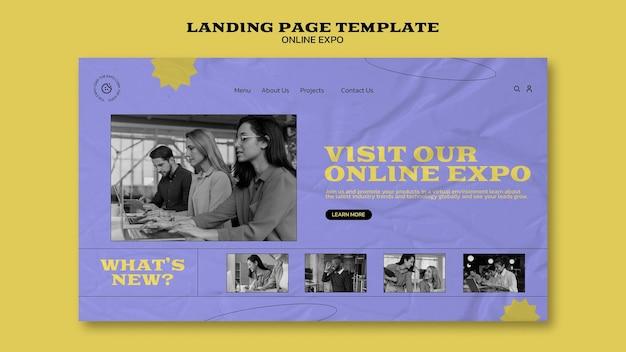 オンライン博覧会のランディングページのデザインテンプレート
