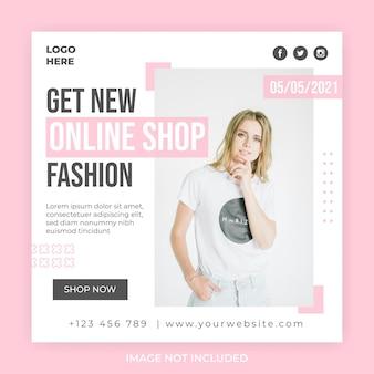 온라인 패션 가게 소셜 미디어 광장 배너 포스트