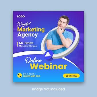 온라인 라이브 웹 세미나 소셜 미디어 게시물 또는 정사각형 배너 템플릿