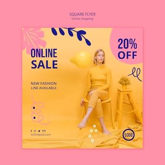 オンライン販売チラシテンプレート