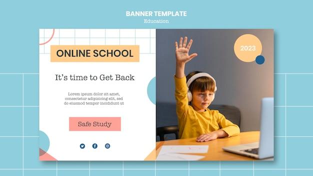 Шаблон баннера онлайн-школы
