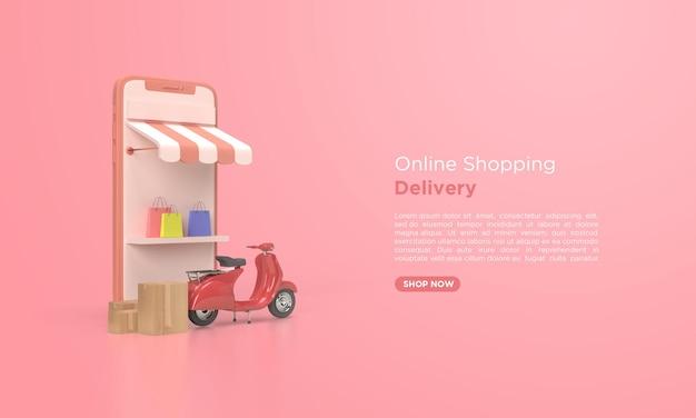 온라인 쇼핑 배달 3d 렌더링