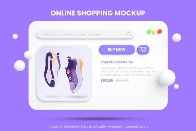 Изолированный макет электронной коммерции интернет-магазина
