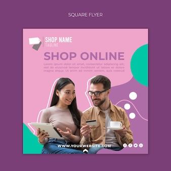 オンラインショッピングのチラシテンプレート