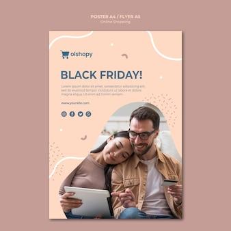 オンラインショッピングのポスターデザイン