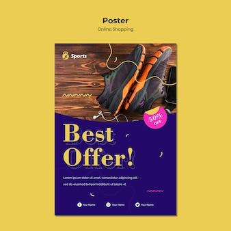 Стиль шаблона интернет-магазина постеров