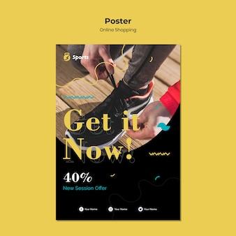 Шаблон интернет-магазина постера