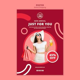 オンラインショッピングポスターテンプレート