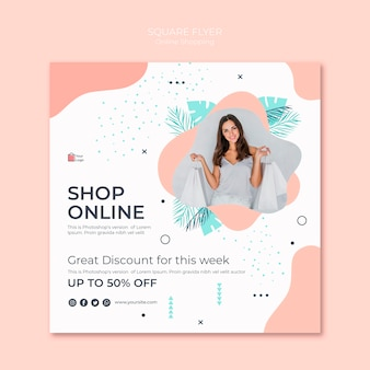 オンラインショッピングのスクエアチラシスタイル
