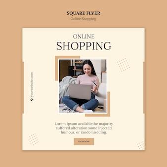オンラインショッピングの正方形のチラシテンプレート