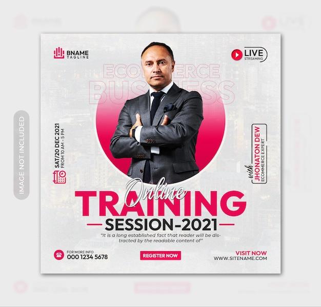 Online training session square flyer or instagram banner social media post template