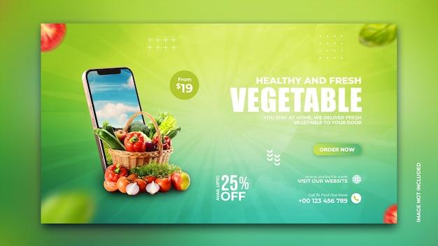 オンライン野菜と食料品の配達プロモーションバナーinstagramソーシャルメディア投稿テンプレート