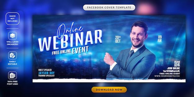 Флаер онлайн-вебинара или шаблон баннера в социальных сетях