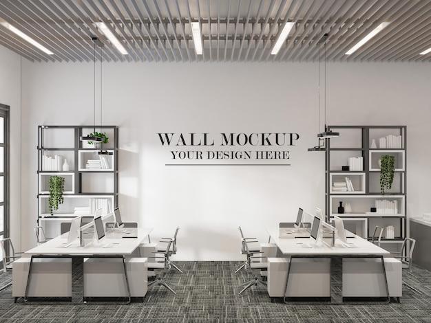 オープンスペースのオフィスの壁のモックアップ