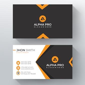 Orange business card