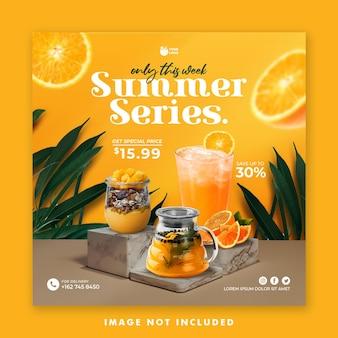 Orange drink menu summer template social media post banner