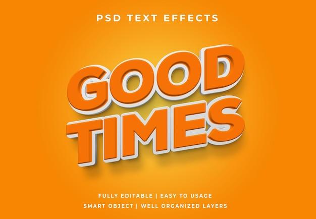 Оранжевый хорошие времена текстовый эффект редактируемый