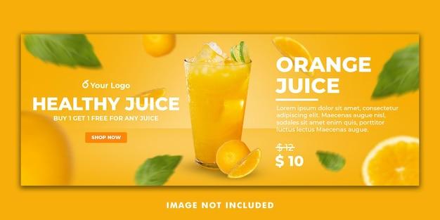 オレンジジュースドリンクメニューfacebookカバーバナーテンプレートレストランプロモーション用 Premium Psd