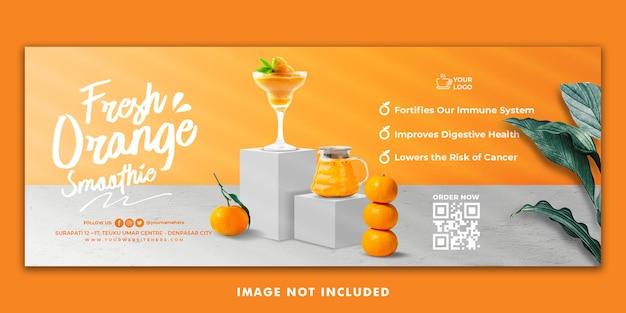 Orange juice drink menu facebook cover banner template for restaurant promotion