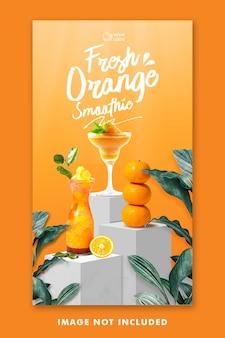 オレンジジュースドリンクメニューソーシャルメディアinstagramストーリーテンプレートレストランプロモーション用