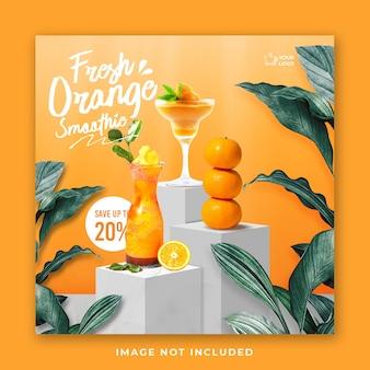 Шаблон сообщения в социальных сетях меню напитков апельсинового сока