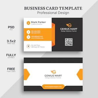 オレンジ形状の訪問カードテンプレート