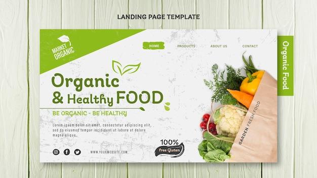 Шаблон целевой страницы концепции органических продуктов питания