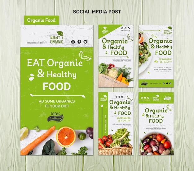 유기농 식품 개념 소셜 미디어 템플릿 프리미엄 PSD 파일