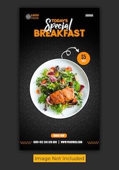 Organic food flyer instagram story template