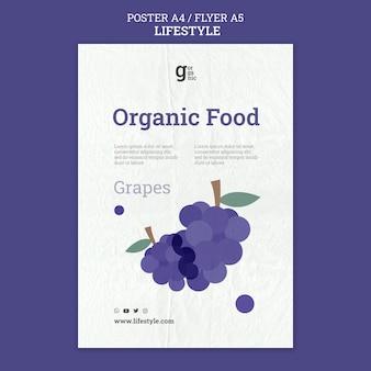 有機食品の印刷テンプレート
