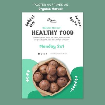 有機食品テンプレートポスター