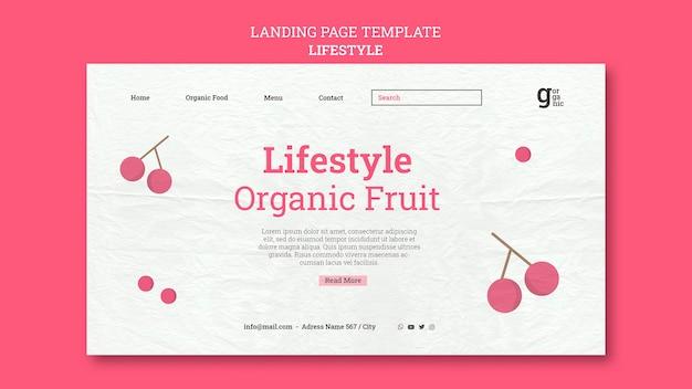 유기농 식품 웹 템플릿