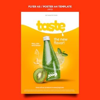 유기농 주스 포스터 템플릿