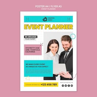 Организуйте шаблон плаката мероприятия
