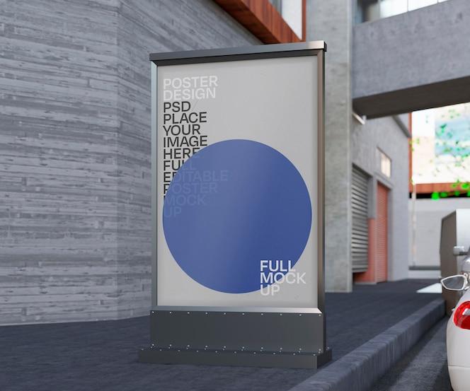 옥외 광고 모형