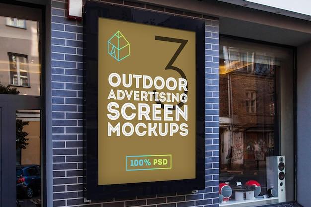 Макет экрана наружной рекламы