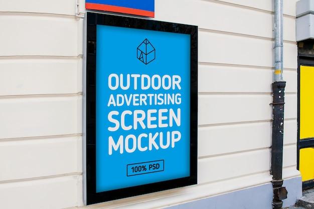 옥외 광고 화면 모형