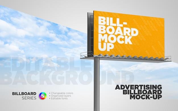 Наружный рекламный щит для вашего дизайна