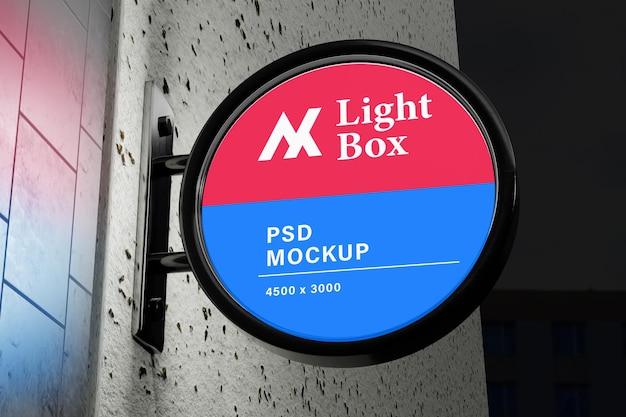 Outdoor circle logo mockup at night